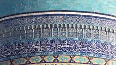 Chor-Bakr Dome (tom_2014) Tags: art geometric architecture persian asia turquoise muslim islam mausoleum tiles dome ornate uzbekistan centralasia bukhara islamic inscription islamicarchitecture intricate koran islamicart tilework chorbakr