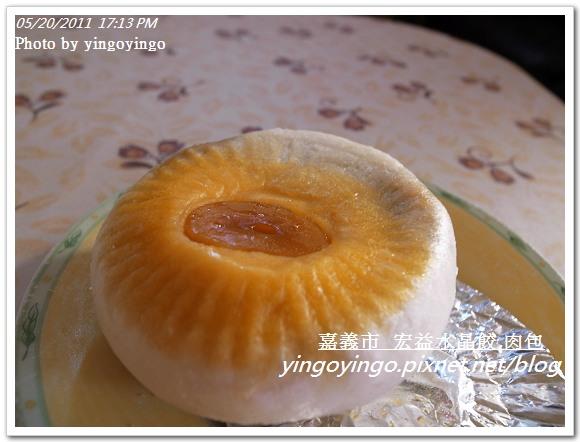 嘉義市_宏益水晶餃20110520_R0019662