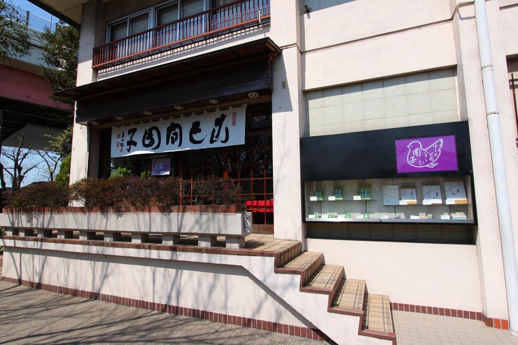 Mukojima Walking Guide (9)