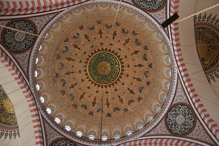 Dome Suleymaniye Mosque