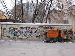 Moscow - Arbat Street (AJ Brustein) Tags: street trees winter urban snow car st wall truck canon aj graffiti downtown russia moscow pedestrian scene russian s90 sweeper arbat brustein