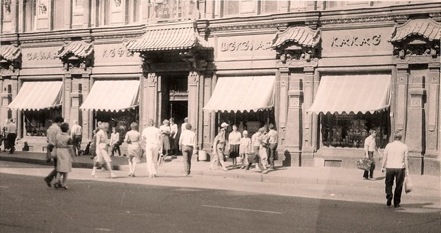 магазин_чай_кофе_июль_1978