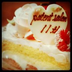パテントサロン 11才の誕生日なう。