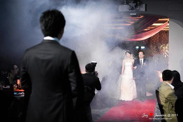 新娘豋場!