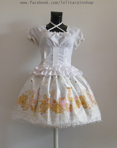 Metamorphose Perfume Bottle white skirt