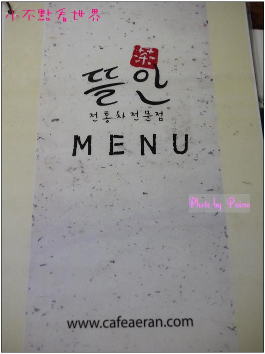 仁寺洞牡丹堂韓茶館 (29).jpg