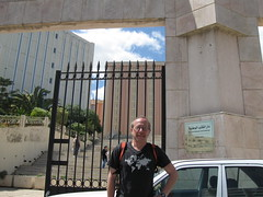2011-01-tunesie-044-tunis-national library