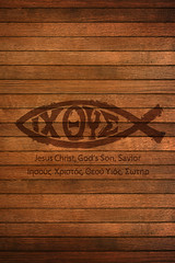 Jesus fish - Ichthys / Ichthus (Bible Lock Screens) Tags: wallpaper christ retina iphonebackgrounds iphonebackground 640x960 iphonelockscreen retinabackgrounds biblelockscreen biblelockscreens christianiphonebackgrounds christianipadbackgrounds christianiphonewallpaper jesusfishichthysichthus