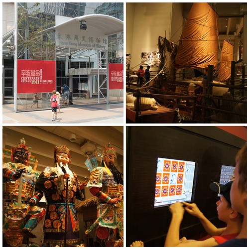 Hong Kong With Kids - Hong Kong Museum Of History