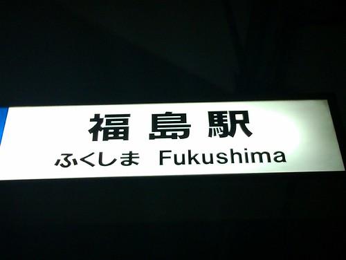 Estación de Fukushima en Osaka