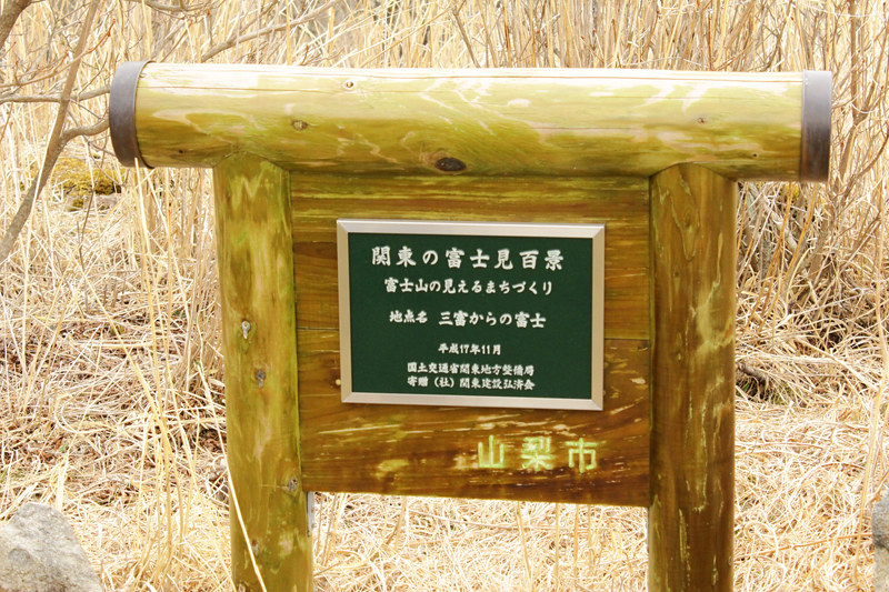 乾徳山_56