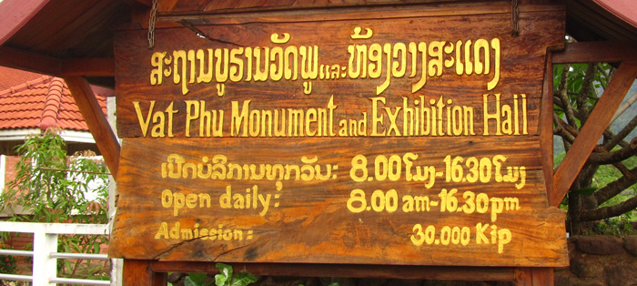 Vat Phu Monument Entrance
