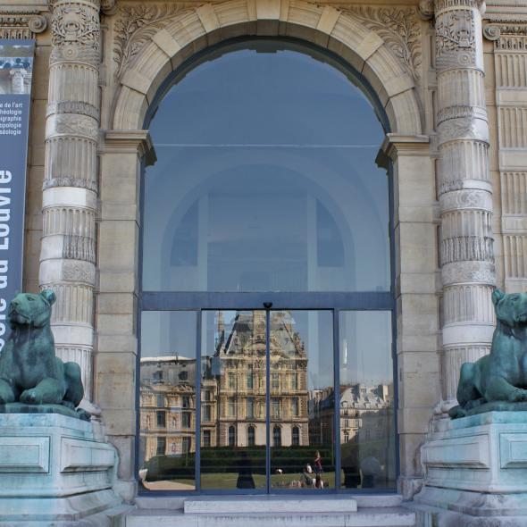 Ecole du Louvre - Entrée