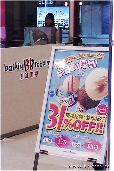 31冰淇淋_02