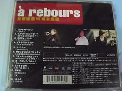 原裝絕版  1998年 ともさかりえ 友板里惠1998年 a rebours 友坂里惠 VS 坂友里惠 EMI VCD 中古品 3