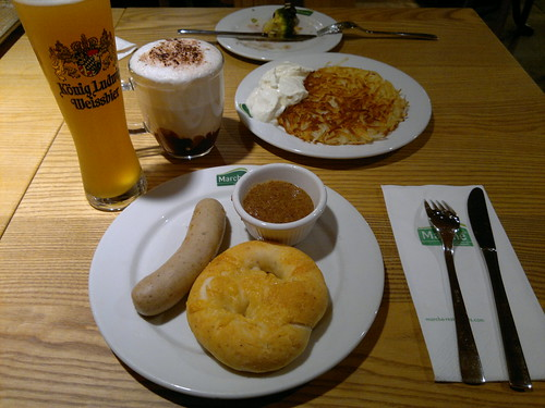 Bavarian Breakfast Set