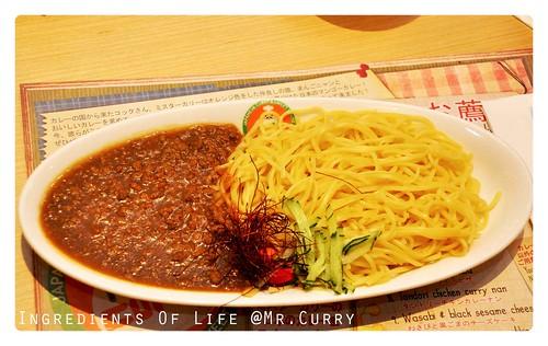 Spaghetti_s