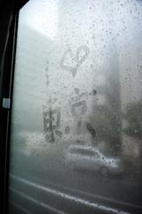 I love Tokyo (Huey Yoong) Tags: city urban cold rain japan tokyo asia random capital kanji busride odaiba condensation buswindow honshu japanesewriting 5photosaday snowyweather nikond700 nikkor28300mmvr