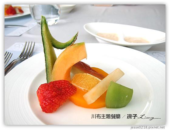川布主題餐廳 18