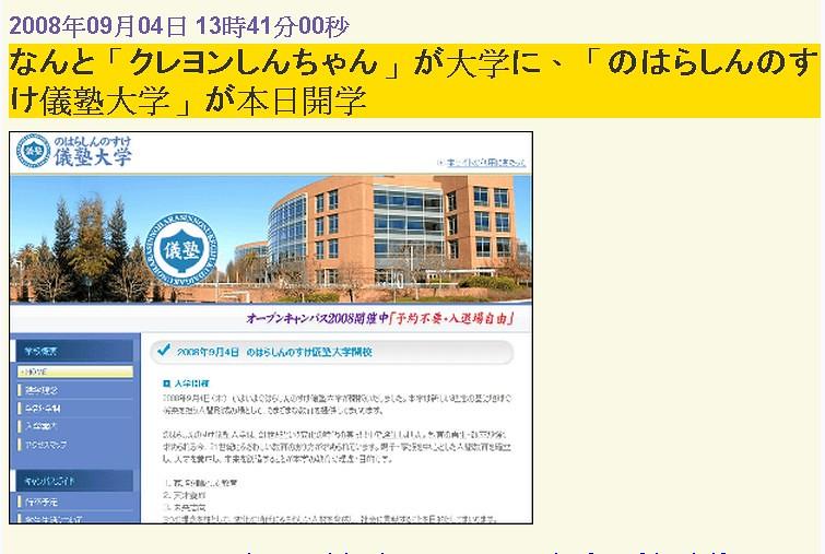 2011-04-06_003624.jpg