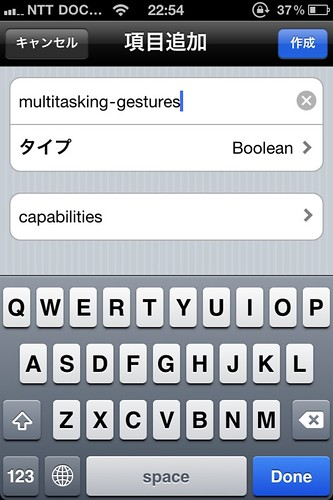 001 N90AP.plist - Adding item of multitasking-gestures