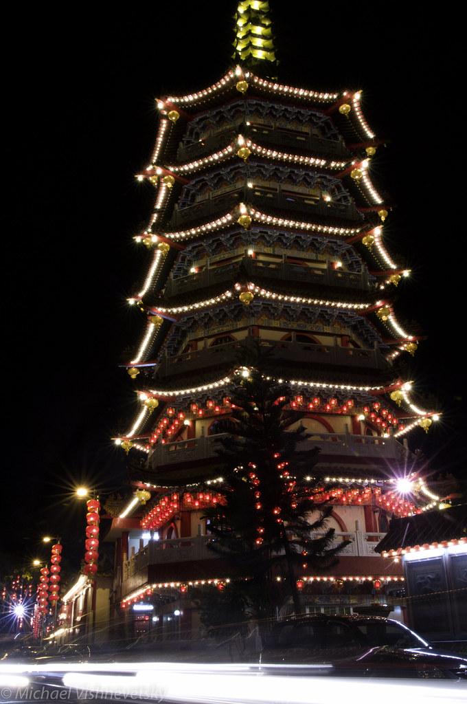 Pagoda in Sibu