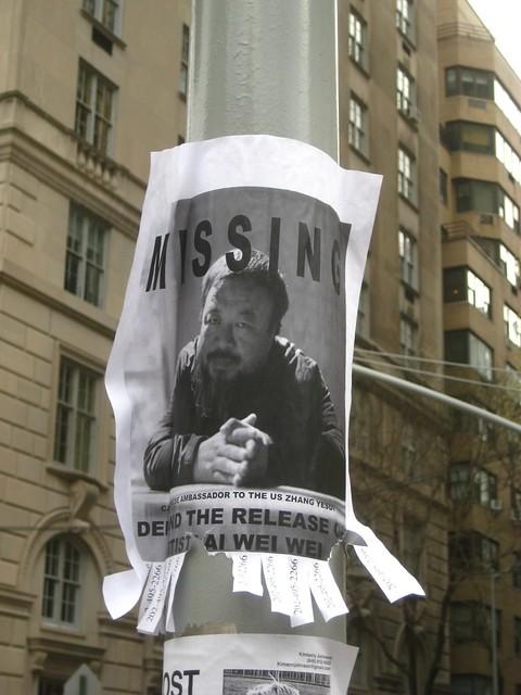 missing: ai weiwei