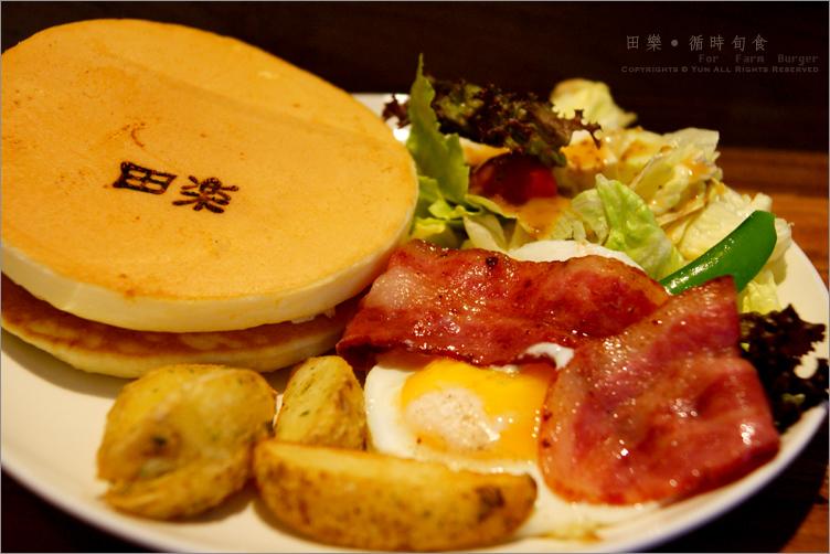 台中,西區.︱田樂For Farm Burger.循時旬食~鬆餅、懷舊日式新感觀