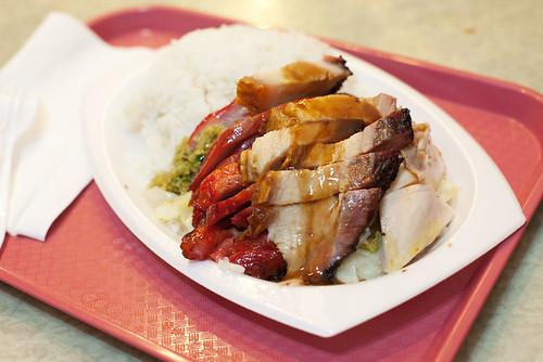 3 ping rice