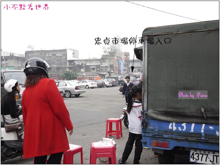 忠貞市場停車場小貨車阿伯肉圓 (2).JPG
