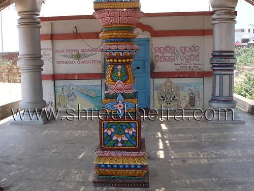 Chakra Narasimha Temple