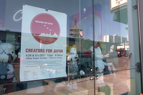 Creators for Japan