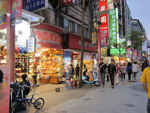 Ximending Travel Blog