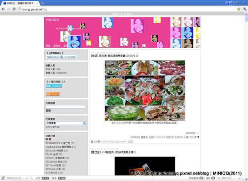 50萬達成 MINIQQ  痞客邦 PIXNET  -  2011516023635