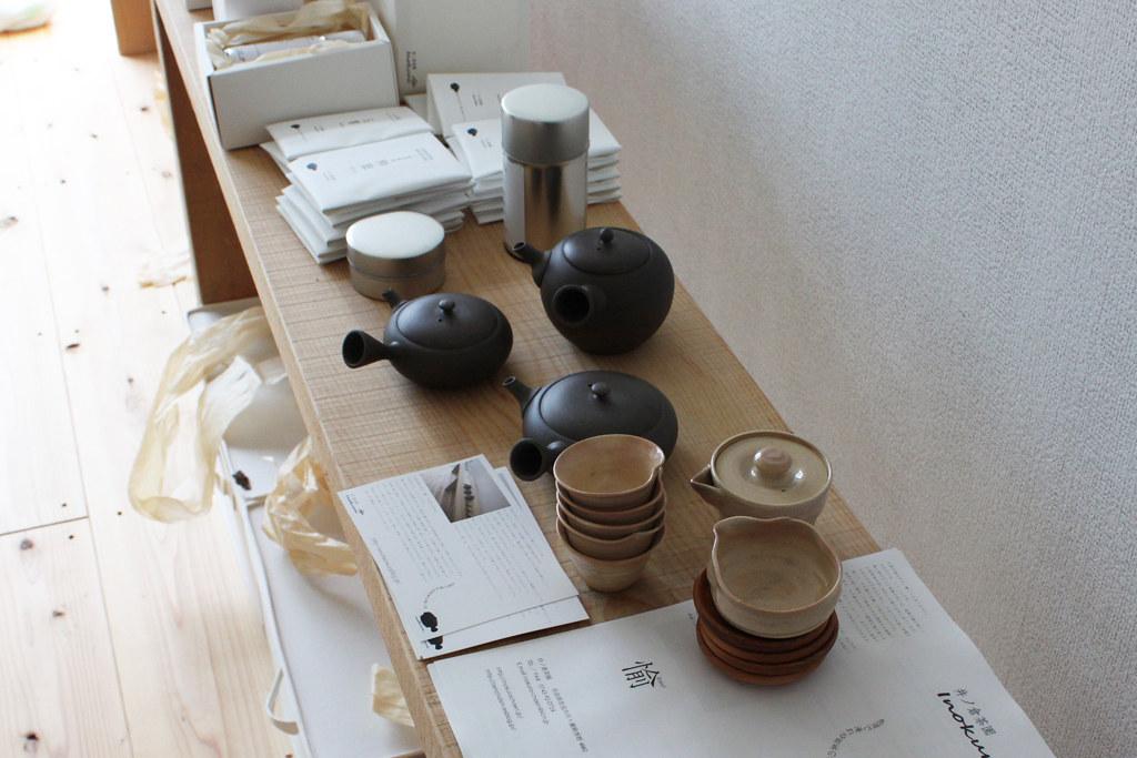 Inokura tea garden (14)
