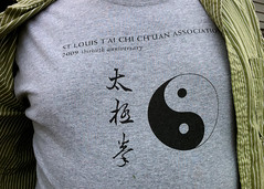 Script Chinese Characters (OnTask) Tags: design chinese tshirt event characters yinyang taichi
