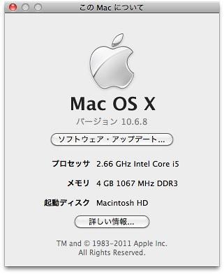スクリーンショット(2011-06-24 20.08.42)