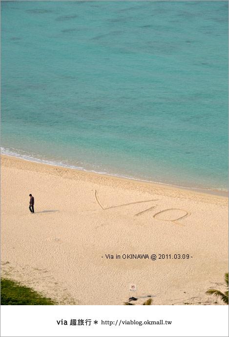 【沖繩自由行】Via帶你玩沖繩~來趟浪漫的初春沖繩旅〈行程篇〉37