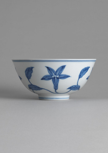 09 Blue  White Porcelain Bowl.jpg