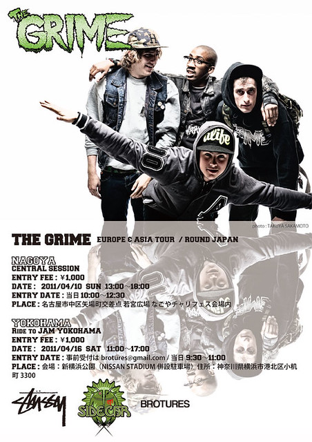CONFIRMED : THE GRIME IS COMING TO JAPAN