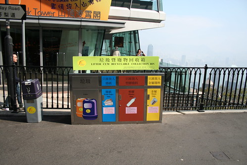 2011-02-26 - Hong Kong - The Peak - 13 - Rude rubbish bins