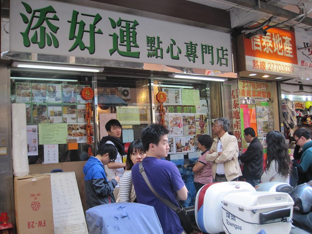Hong Kong One 282 - Tim Ho Wan Restaurant