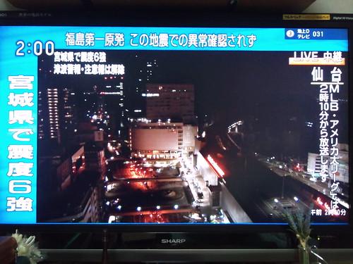 仙台駅の西口と東口が停電で暗くなってますね。周辺住人の知り合いのメール情報でも停電中との事。 #sendai