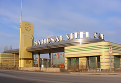 National Steel Car 2 (Sean_Marshall) Tags: ontario industry industrial factory hamilton artdeco gatehouse nationalsteelcar