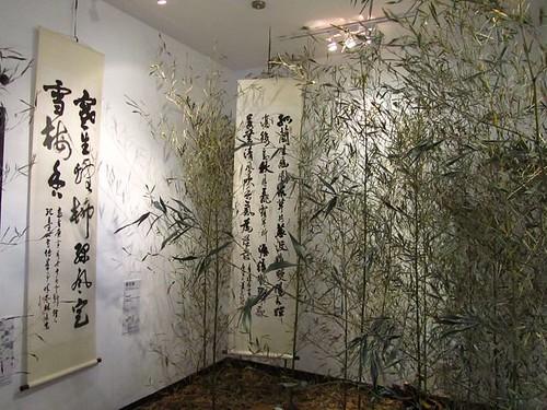 2011台北花博-文化B館-花詠君子-竹林君子房.JPG