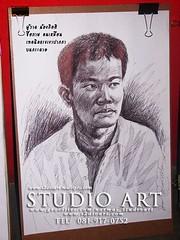 Pen Drawing Portrait วาดเส้นคนเหมือน