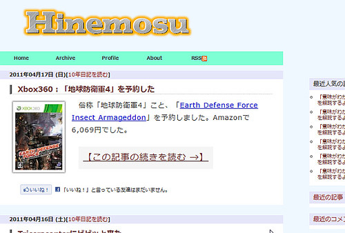 20110419_blog_design