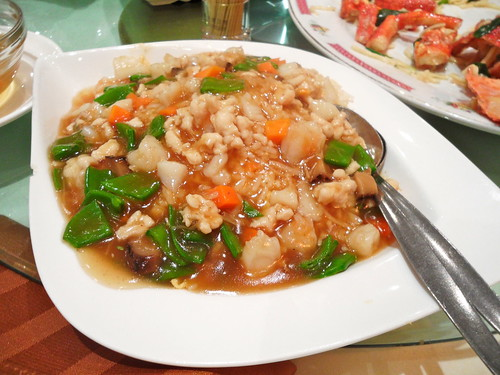 Emperor's Fujian or Fukien Fried Fried Rice