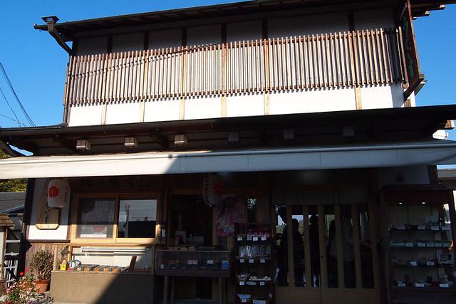 20101120_144654_吉野山_お食事処うぐいす
