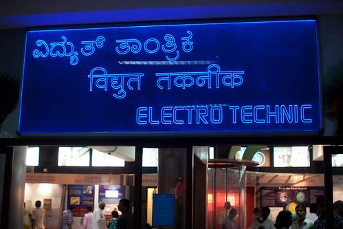 ELECTRO TECHNIC